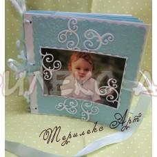 Книга за пожелания в синьо и снимка