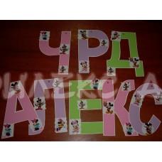 Надпис/банер за рожден ден с Мики и Мини Маус