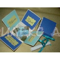 Експлодираща Картичка-кутийка в синьо