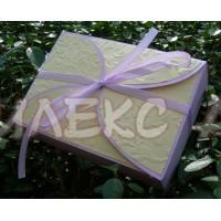 Кутийка за подарък в нежно лилаво