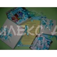 Красив комплект за моминско парти в бяло и синьо-цвят по желание
