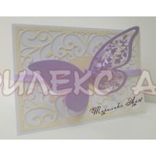 Дантелена сватбена покана с пеперуда