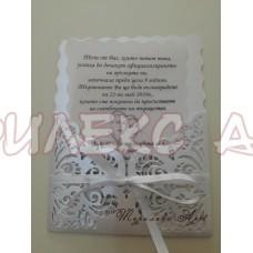 Дантелена сватбена покана в бяла перла