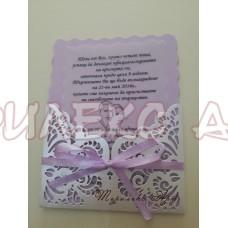 Сватбена покана в бяла перла и лилаво