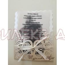 Сватбена покана-сладък крем