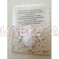 Сватбени покани-красива перла