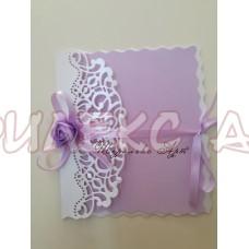 Класна сватбена покана в перла и лилаво