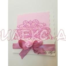 Много красива сватбена покана в закачливо розово