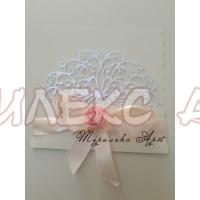 Сватбена покана в бяла перла,екрю и праскова