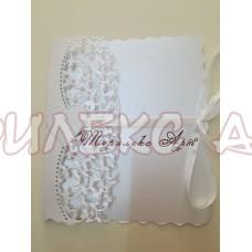 Изчистена сватбена покана в бяла перла